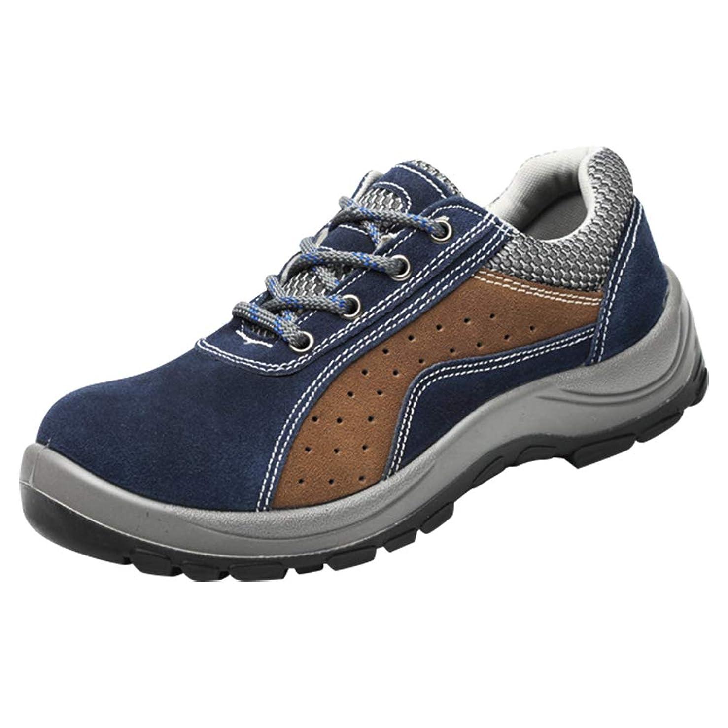 フレームワーク堂々たるクランプ[Liquor] 女性用 作業靴 レディース 安全靴 保護靴 複合トウシューズ 鋼先芯 ングスチールヘッド 軽量 通気