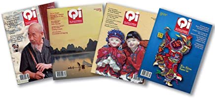 Qi: The Journal of Traditional Eastern Health and Fitness. Year 1996 Back Issue Set of 4