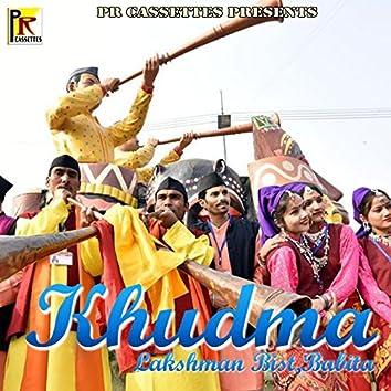 Khudma