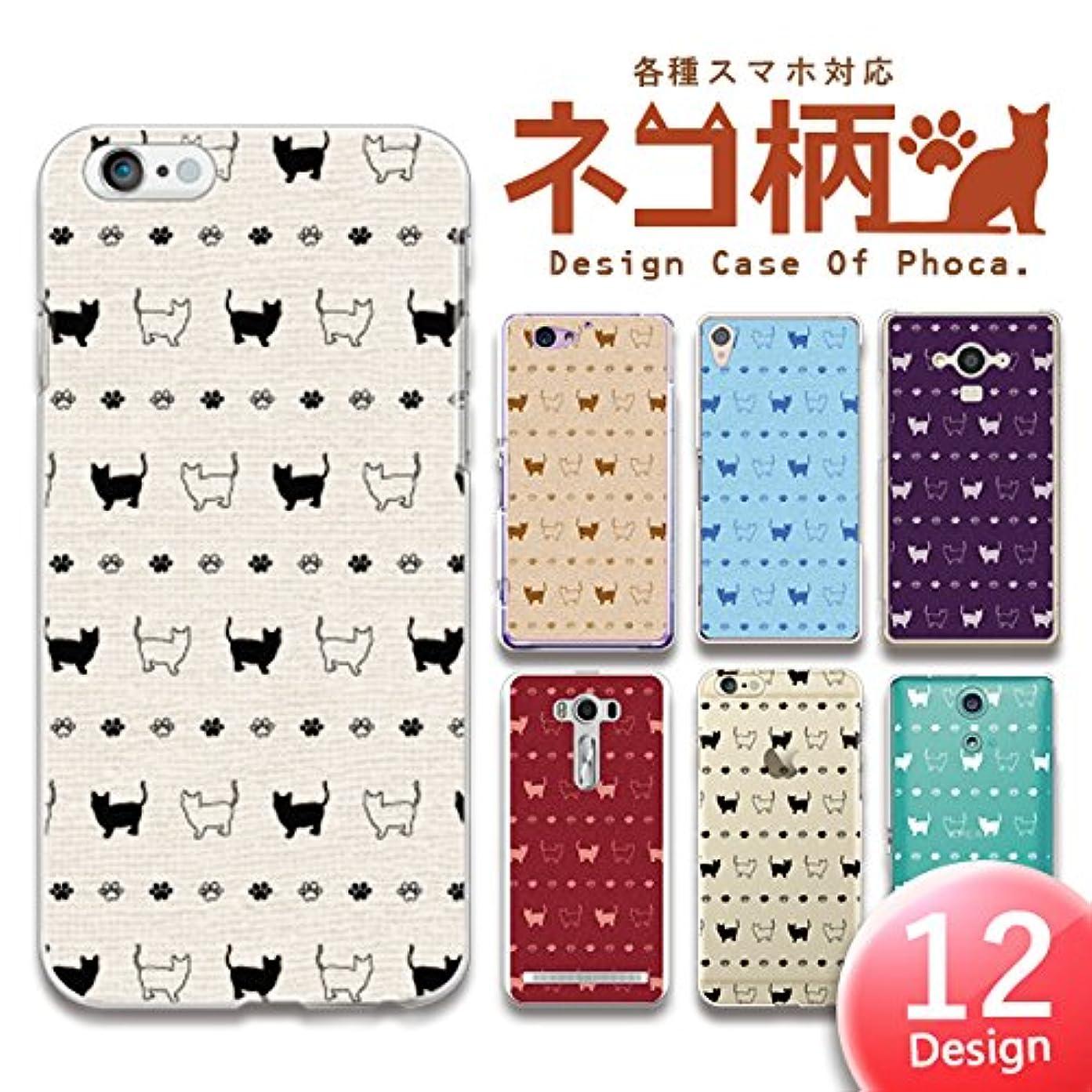 多様体可動式デジタルiPod touch7 touch6 (第7世代 第6世代) 共通 ネコ柄 ねこ 猫 【L】クリア?猫ホワイト ハードケース スマホケース スマホカバー