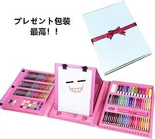 カラーペン 塗り絵セット 子供 おもちゃ プレゼント水彩色鉛筆 176ピース 収納ケース付き 携帯便利 (176ピース ピンク)