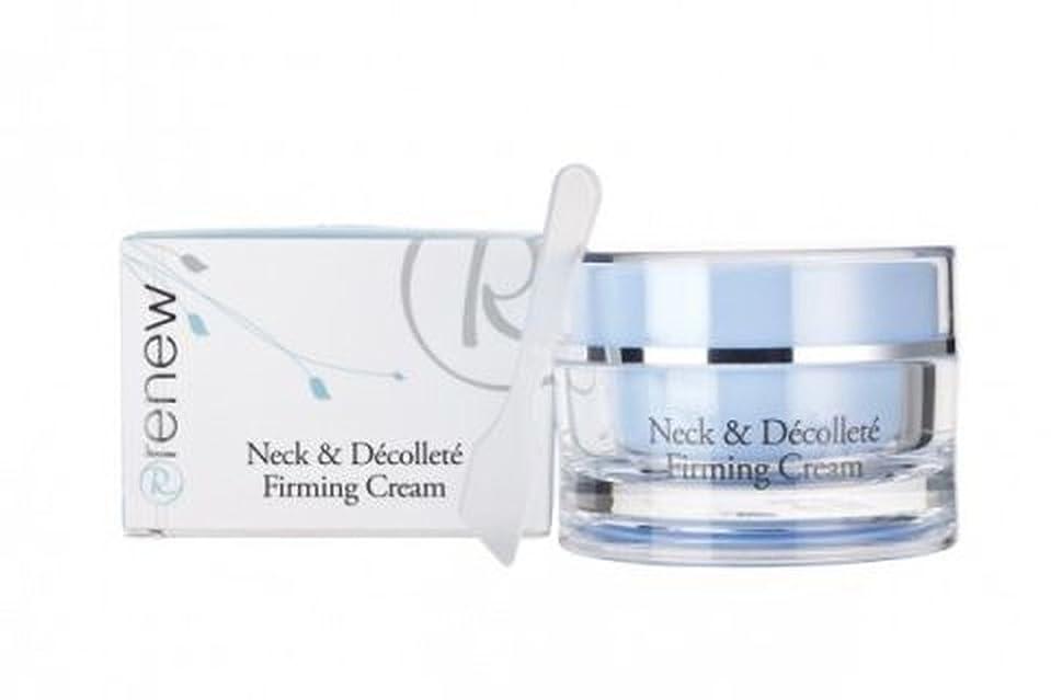 特定のもちろん同時Renew Neck & Decollete Firming Cream 50ml