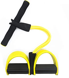 DAHE Pedal tensioner Abdominal Closure Fitness Household Exercise Waist and Legs thinner Four-Barrel Pedal Tension Rope