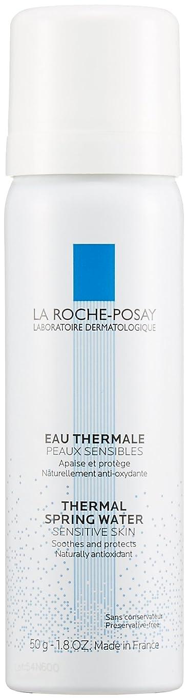 いらいらするリマ記事La Roche-Posay(ラロッシュポゼ) 【敏感肌用】ターマルウォーター<ミスト状化粧水> 50g
