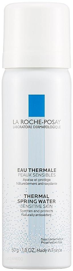 軽蔑する消費者傾向がありますLa Roche-Posay(ラロッシュポゼ) 【敏感肌用】ターマルウォーター<ミスト状化粧水> 50g