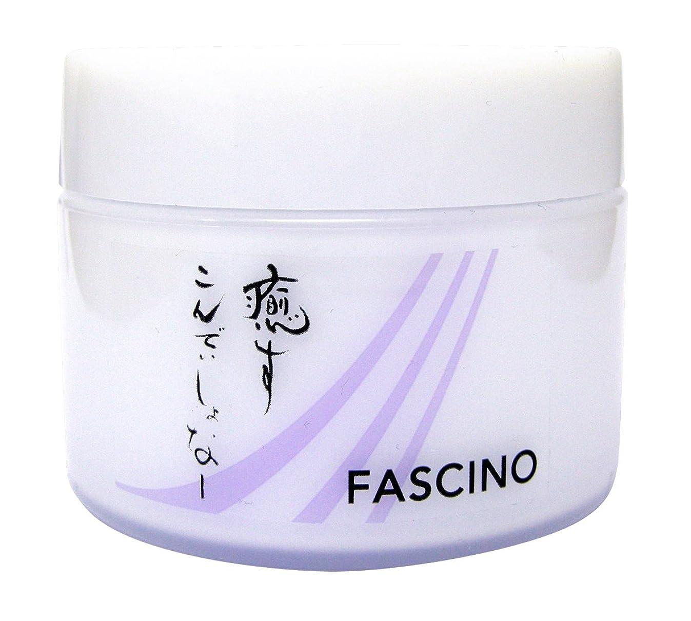 シプリー乳製品ファッシーノ 癒すコンディショナー