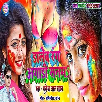 Dalab Rang Aagadi Me
