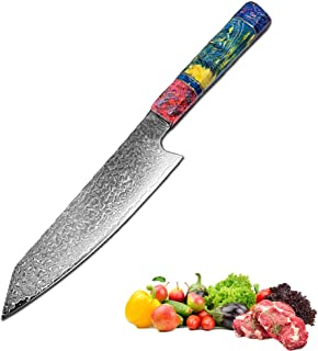 Promithi Cuchillo Chef Hecho A Mano,67 capas japonesas Damasco VG10 acero de alto carbono 8 pulgadas Cocina Kiritsuke Knife,Cuchilla de corte de carne vegetal ergonómica Mango de madera