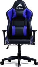 Contieaks ゲーミングチェア アイガー ブルー 314481 幅71.5×奥行き71.5×高さ126.5-134×座面高42-49.5cm