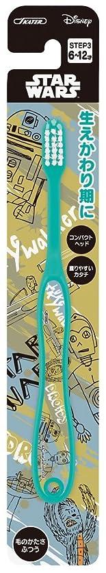 オープニング発揮するマットレススケーター 歯ブラシ 小学生用 (6-12才) 毛の硬さ普通 15.5cm スター?ウォーズ スケッチブック TB6N