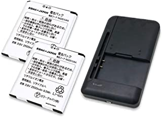 【国内市場向け】USB マルチ充電器 と UQコミュニケーションズ NAD31UAA / NEC AL1-004806-001 / docomo N39 【2個セット】 互換バッテリー【ロワジャパンPSEマーク付】