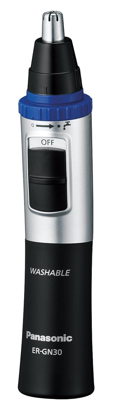 襟感情靴Panasonic エチケットカッター 黒 ER-GN30-K