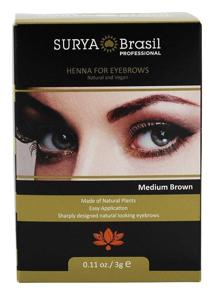 解くテスピアン心理的にSurya Brasil Products 眉毛のためのヘナ、 0.11液量オンス ミディアムブラウン
