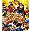 戦闘車 シーズン1 [Blu-ray]