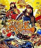 戦闘車 シーズン1[Blu-ray/ブルーレイ]