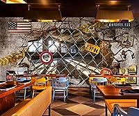 写真の壁紙レトロな3 Dステレオ産業スタイルのレストランバーの背景の壁リビングルームの壁の芸術の壁の装飾の家の装飾のための大きな壁壁画シリーズの壁紙-56.7x39.4inch/144cmx100cm