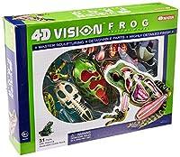 立体パズル 4D VISION 動物解剖 カエル解剖モデル [並行輸入品]