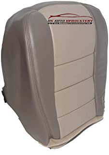 US Auto Upholstery 03-04 Ford Excursion EDDIE BAUERDriver Bottom Leather Seat Cover 2-TONE TAN