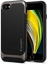 【Spigen】 iPhone SE ケース [第2世代] / iPhone8 / iPhone7 対応 新型 米軍MIL規格取得 二重構造 バンパー 耐衝撃 衝撃吸収 ワイヤレス充電 SE2 アイフォンSE (2020年モデル) アイフォン8 アイフォン7 カバー シュピゲン ネオ・ハイブリッド ヘリンボーン 054CS22197 (ガンメタル)