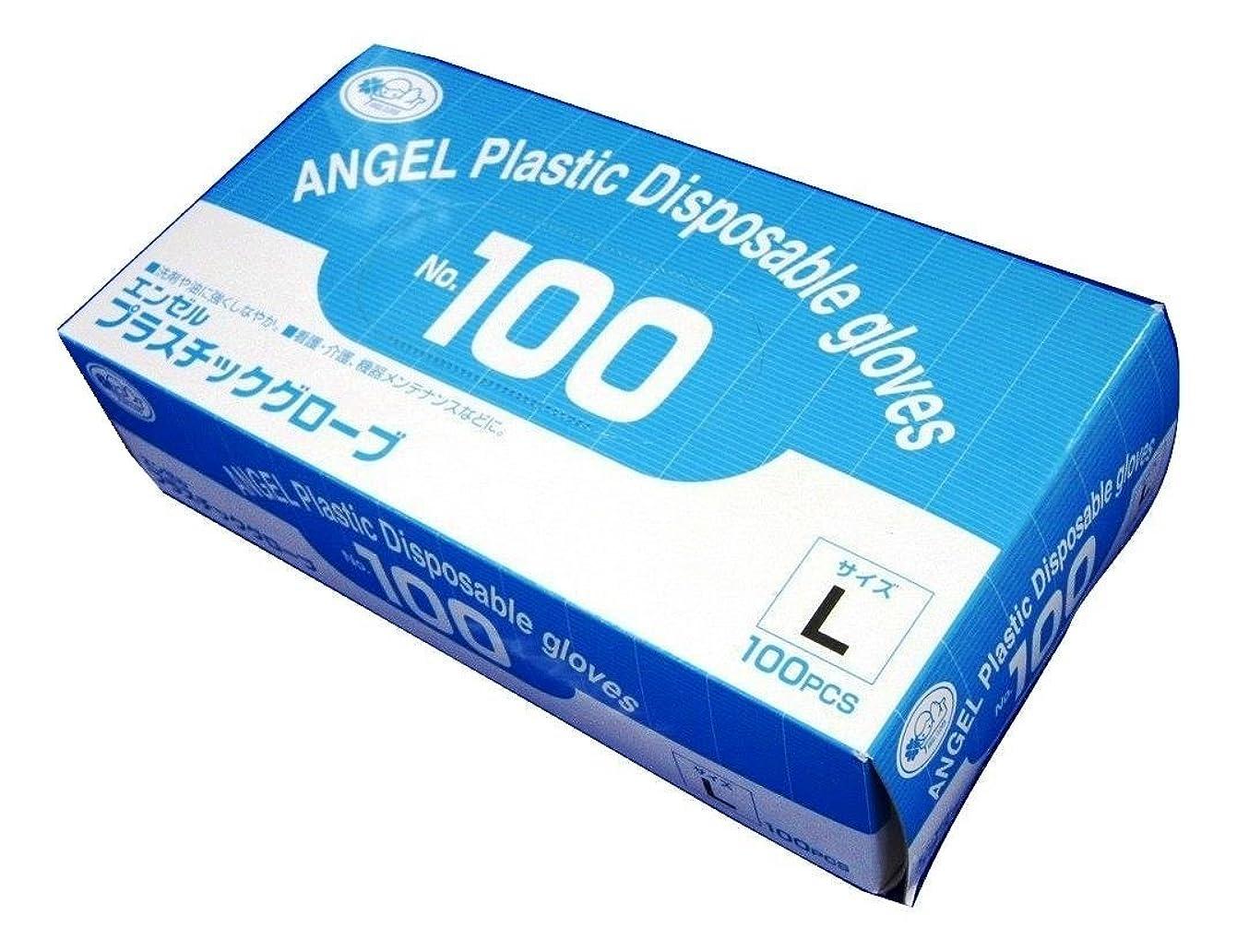 横しっかり狂人サンフラワー No.100 プラスチックグローブ 粉付 100枚入り (L)