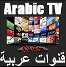 $130 » Arabic TV Box HD 4K, 8000+ Channels Including Arabic and International Channels No Monthly Fee جميع القنوات العربية و العالمية والرياضية بجودة عالية و بدون دفعات شهرية
