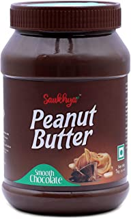 Generic Saukhya Chocolate Peanut Butter (Smooth) 1 KG, Made with Roasted Peanuts and Dark chocolate paste, 20% Protein, Gl...