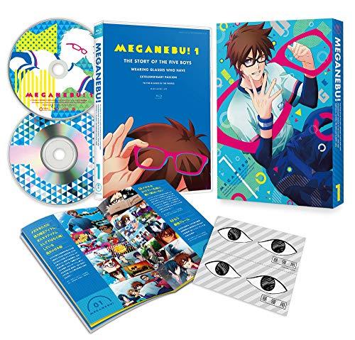 メガネブ!  vol.1 Blu-ray 初回生産限定版 (初回特典:イベント応募抽選ハガキ、おめめシール(2回分)、16pブ...