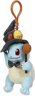 Pokémon Pumpkin Parade Poké Plush Key Chain Squirtle