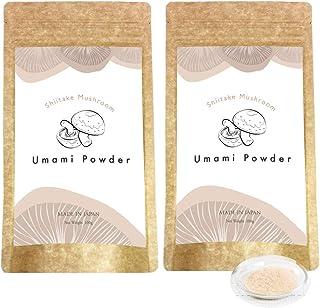 Umami Keystone Shiitake Mushroom Powder Umami Seasoning, Made in Japan 3.5oz(100g), 2 Pack