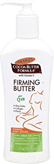 Palmers Cocoa Butter Firming Butter Pump 10.6 oz (3-Pack)