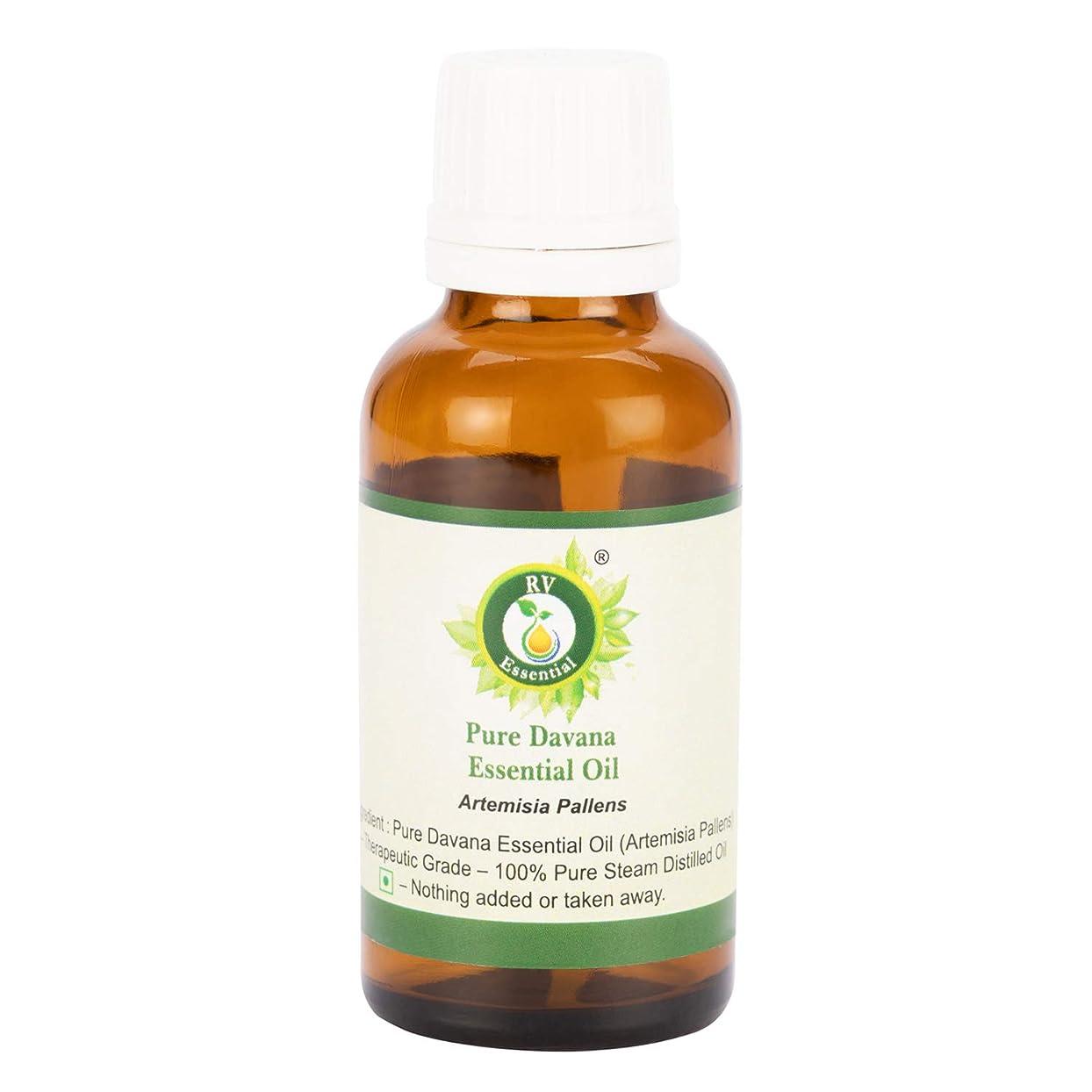 地下室農民メディカルピュアDavanaエッセンシャルオイル630ml (21oz)- Artemisia Pallens (100%純粋&天然スチームDistilled) Pure Davana Essential Oil