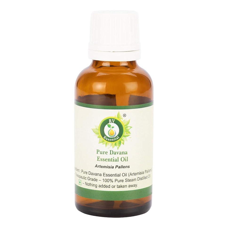 納得させる指フィードオンピュアDavanaエッセンシャルオイル630ml (21oz)- Artemisia Pallens (100%純粋&天然スチームDistilled) Pure Davana Essential Oil