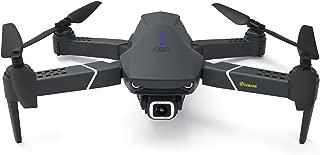 EACHINE E520 ドローン カメラ付き 4K HDカメラ 120度広角 空撮 おりたたみ式 スマホで操作可 WIFI FPV 高度維持 自動ホバリング 飛行時間最大17分 国内認証済み ダークグレー