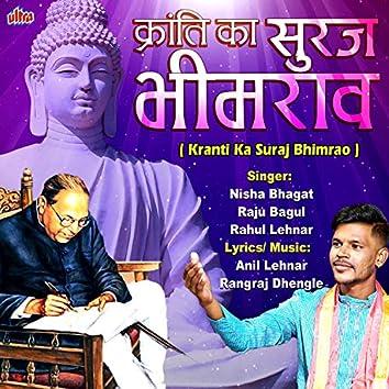 Kranti Ka Suraj Bhimrao