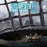 Shoujo Shuumatsu Ryokou (Original Soundtrack)