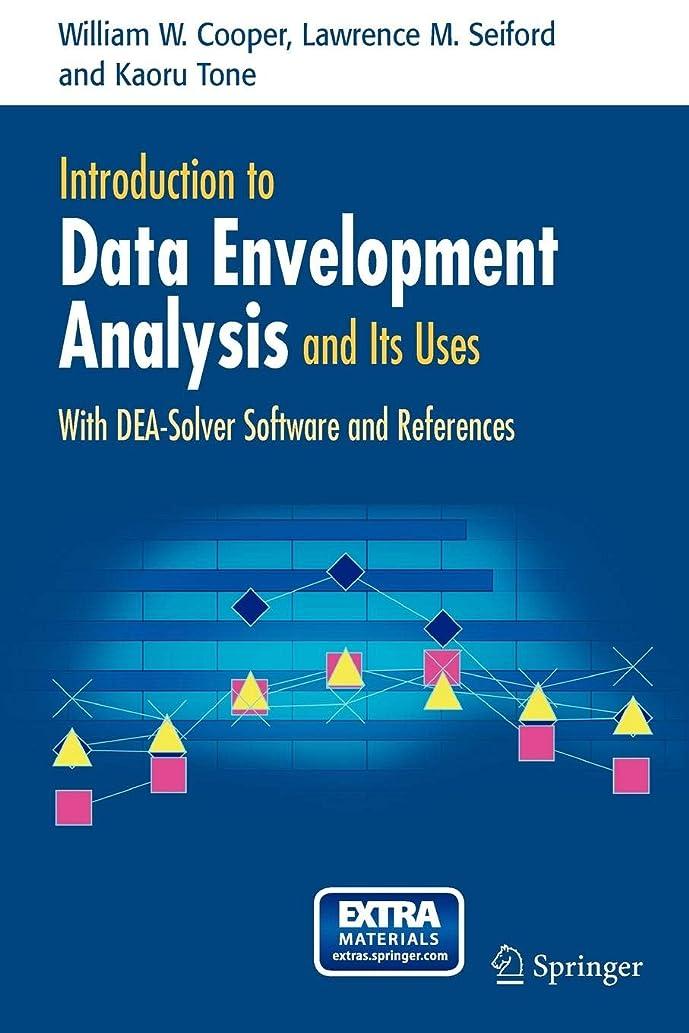 気候の山修道院引き潮Introduction to Data Envelopment Analysis and Its Uses: With DEA-Solver Software and References