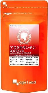 お徳用 アスタキサンチン & ビタミンE (180カプセル/約3ヶ月分)