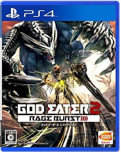 God Eater 2 Rage burst - standard edition [PS4]God Eater 2 Rage burst - standard edition [PS4] [Japanische Importspiele]