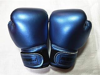 QJSTD Guantes De Boxeo para Niños De 2 A 8 Años para Divertirse Muay Thai Fight Sanda Martial Arts Bag Punching Training Mitts Gear?Blue