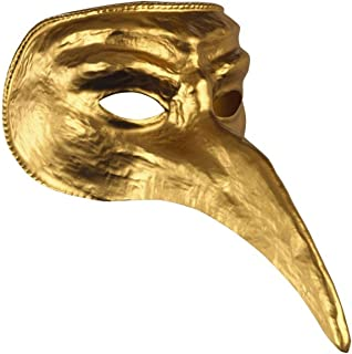 Best gold ninja mask Reviews