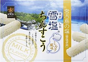 雪塩ちんすこう ミルク風味 48個入
