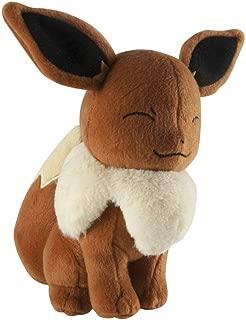 Pokemon - Eevee 8 Inch Small Plush