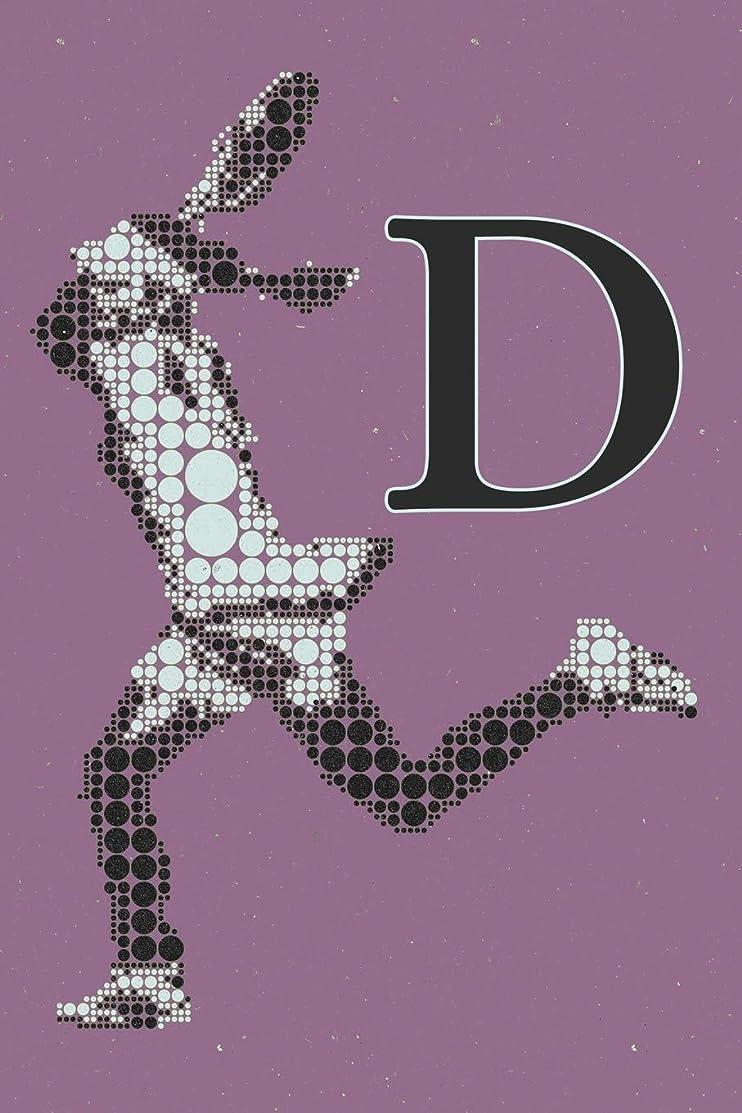 きらめき瞑想的アリーナD Monogram Initial Tennis Journal: Personalized Tennis Gift, 6x9 lined blank notebook, 150 pages, journal to write in for journaling, notes, or inspirational quotes, paperback composition book