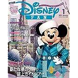 ディズニーファン 2021年 1月号 [雑誌] (DISNEY FAN)