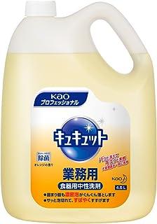 【業務用 食器・野菜用洗剤】 キュキュット 4.5L(花王プロフェッショナルシリーズ)
