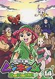 甲虫王者ムシキング~森の民の伝説~ 14[DVD]