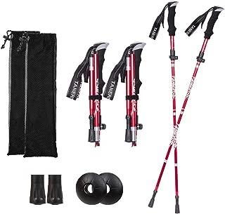 トレッキングポール 2本セット トレッキングステッキ 折りたたみ式 登山ストック 高強度軽量アルミ製 男女兼用 付属品付