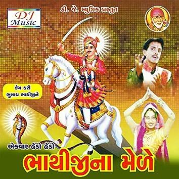 Bhathiji Na Mele