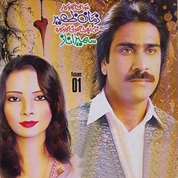 Zaman Zaheer / Sumaira Naz, Vol. 1