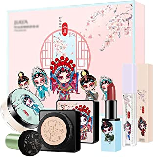 Make-up Cosmetische Kit All-in-One Cosmetische Set In Chinese Stijl Voor Vrouwen Inclusief Lipstick Air Cushion Bb Setting...